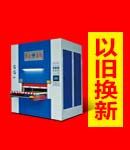 Four-beam Embossing Hydraulic Machine CTY71 Series
