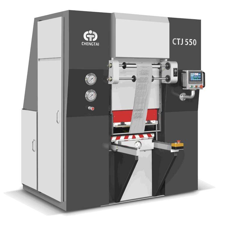 CTJ-550/750烫金压纹机