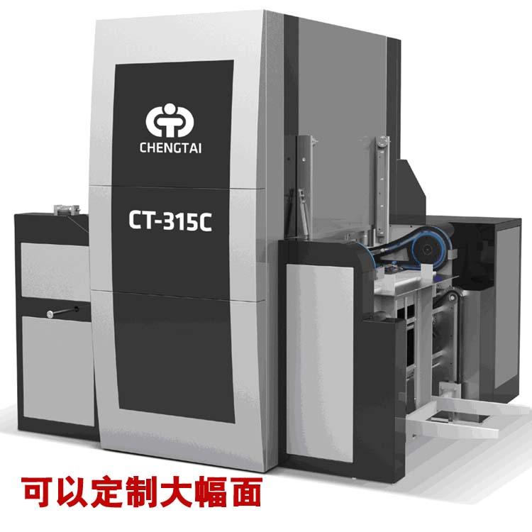 CT-200C/315C半自动深压纹机